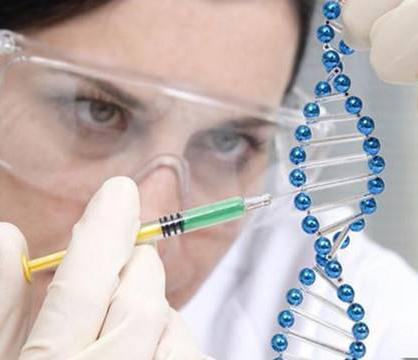 贵阳基因检测