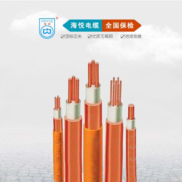 矿物电缆制造商出厂价格,矿物电缆,矿物电缆型号图片有哪些