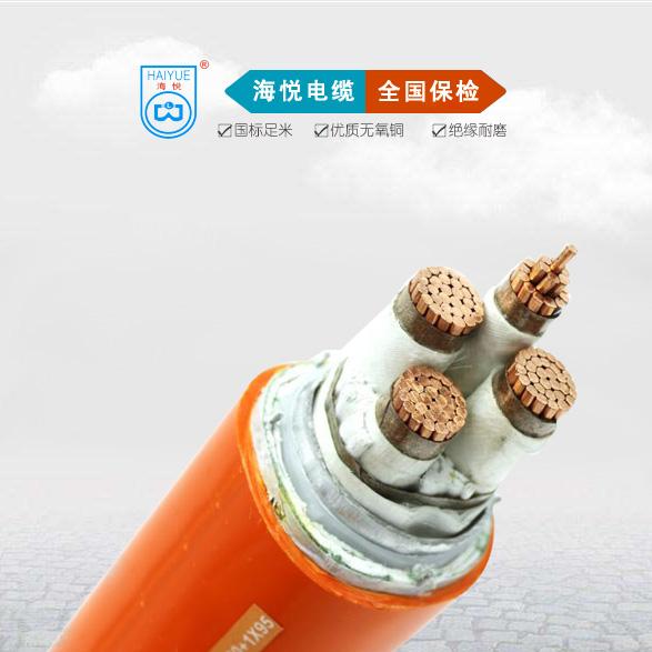 国标防火电线电缆