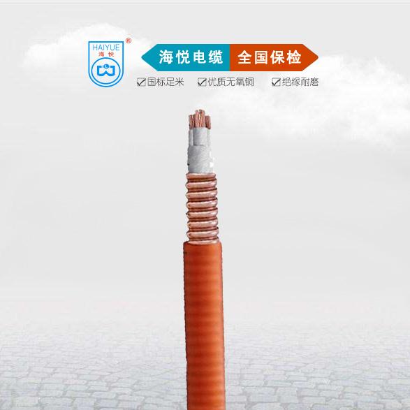 优质矿物电缆