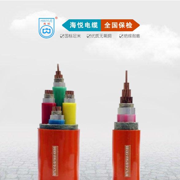 阻燃防火电缆