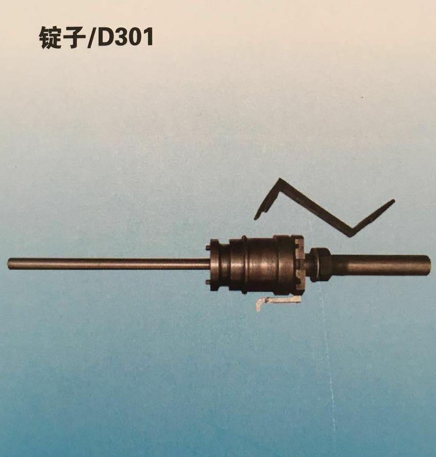 D301锭子