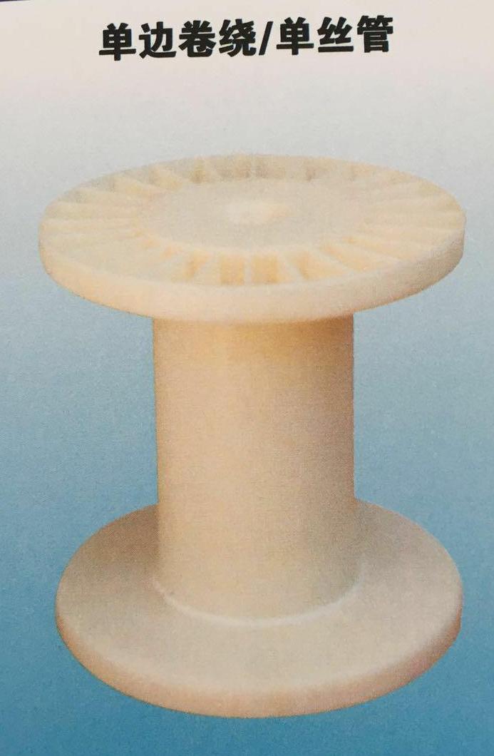 尼龙筒管尼龙钩的高制作要求 捻线机复捻尼龙勾