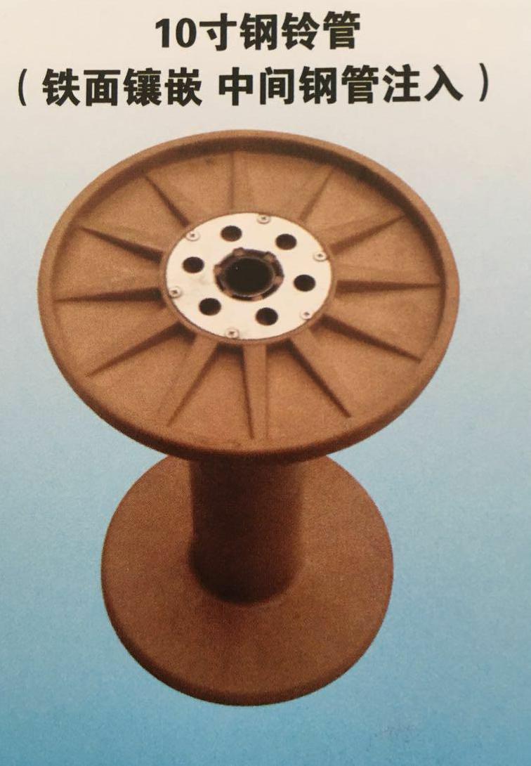 10寸钢铃管(铁面镶嵌 中间钢管注入)