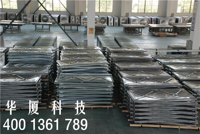 江苏增强型水箱大模块