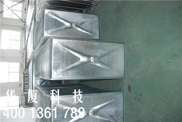 1×0.5BDF水箱大模块