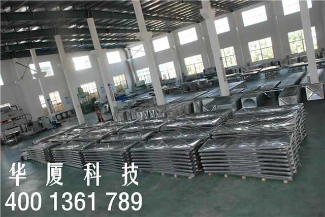 1×3BDF水箱大模块