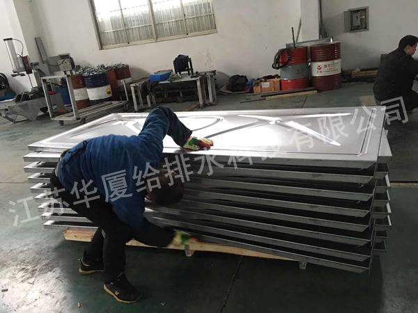 1×2不锈钢焊接大模块