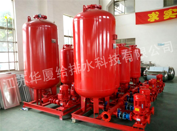 消防增压供水设备