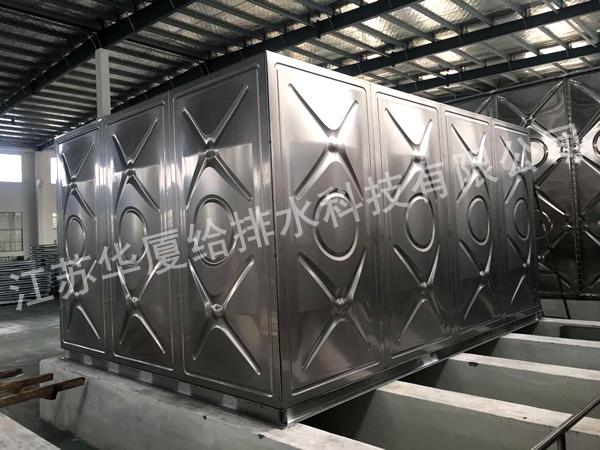复合装配式大模块水箱