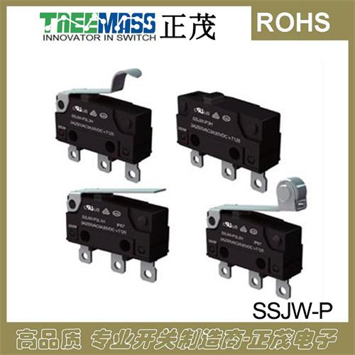SSJW-P耐焊型小型微动开关