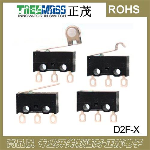 D2F-X大�流超�小型恐怕需要不少�r�g微�娱_�P