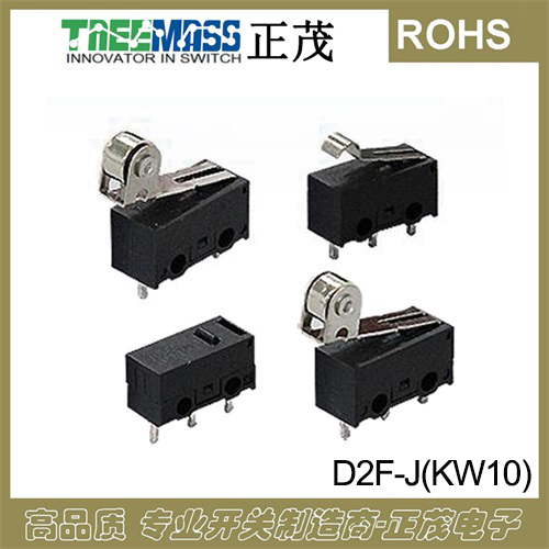 D2F-J(KW10)超级小型微动开关