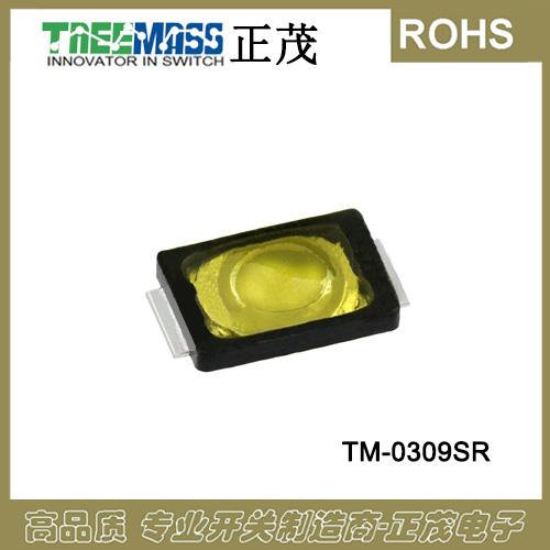 TM-0309SR