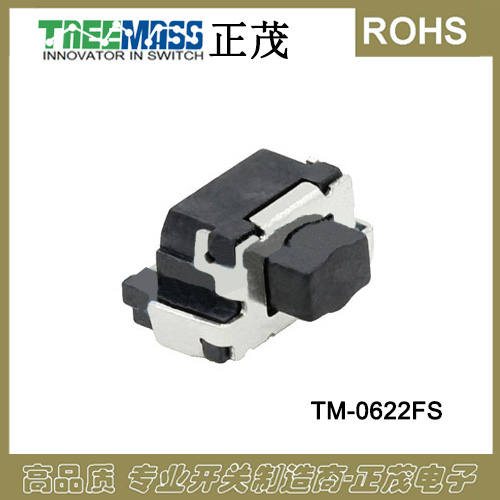 TM-0622FS