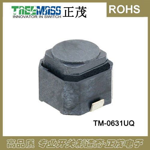 TM-0631UQ
