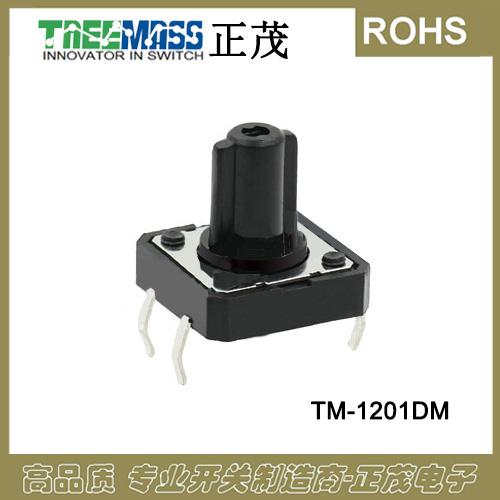 TM-1201DM