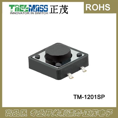 TM-1201SP