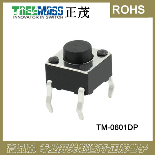 TM-0601DP