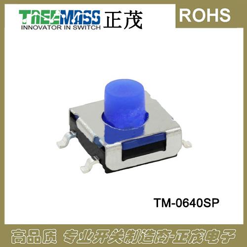 TM-0640SP