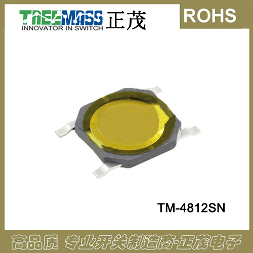 TM-4812SN