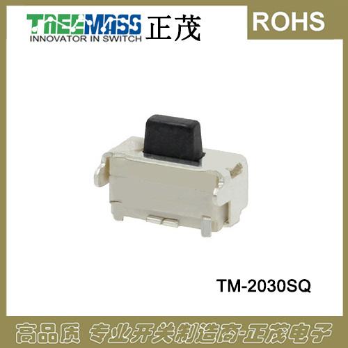 TM-2030SQ