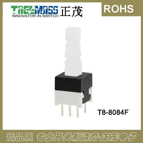 按键开关T8-8084F