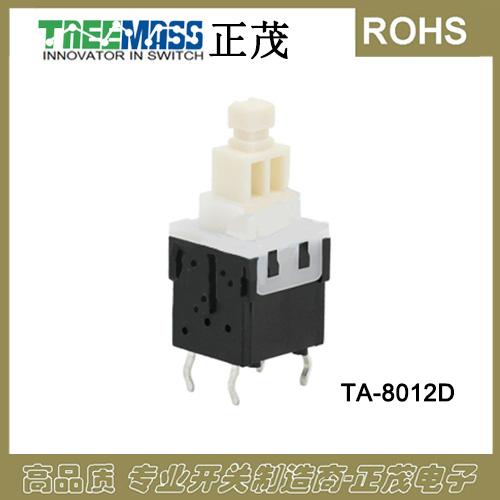 TA-8012D