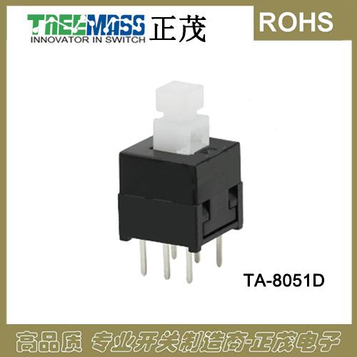 TA-8051D