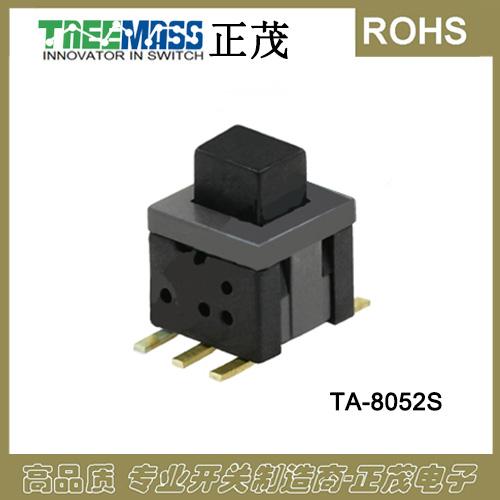 TA-8052S