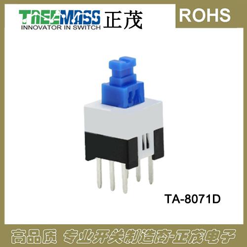TA-8071D