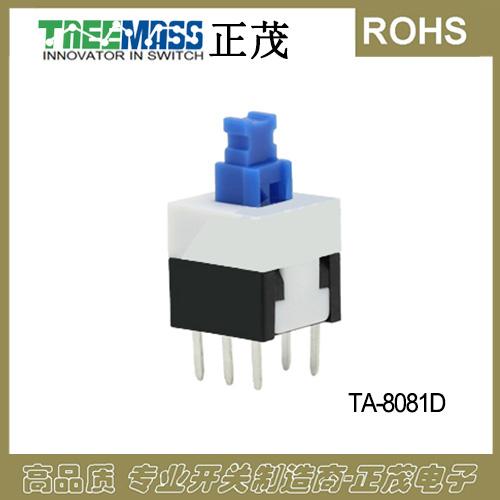 TA-8081D
