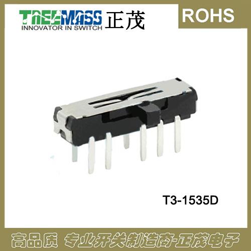T3-1535D