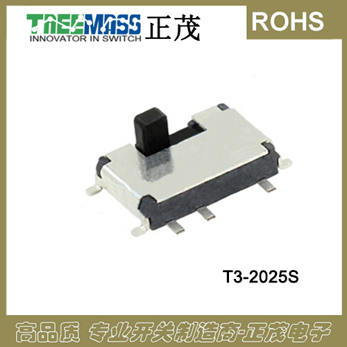 T3-2025S