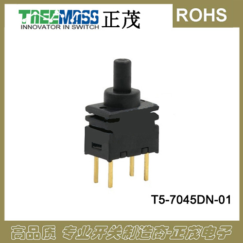 T5-7045DN-01