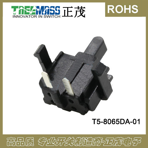 T5-8065DA-01