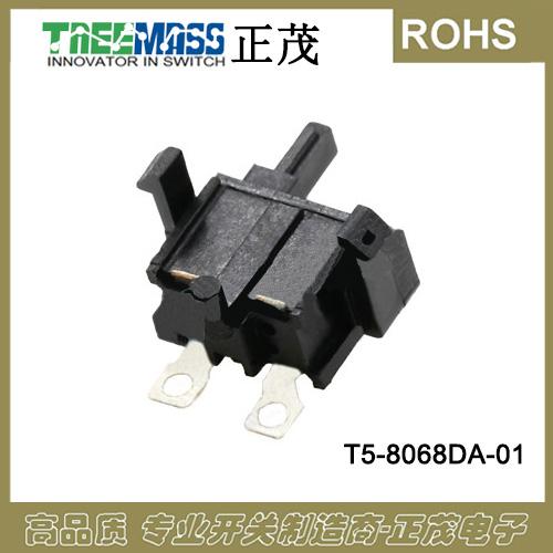 T5-8068DA-01