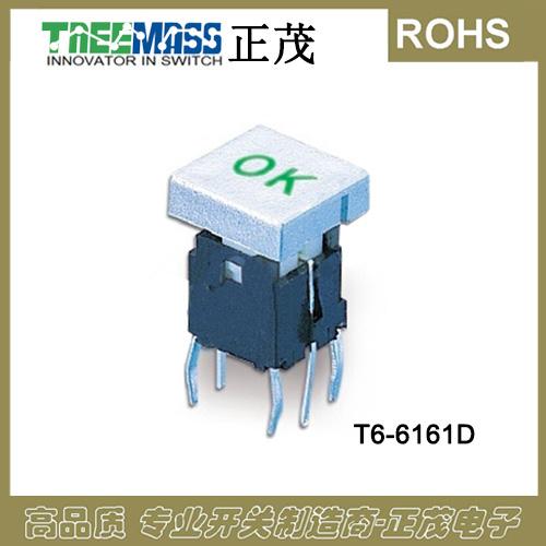 T6-6161D