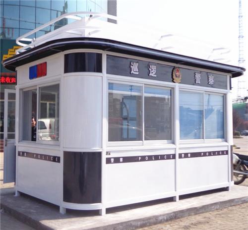 南京治安岗亭设计
