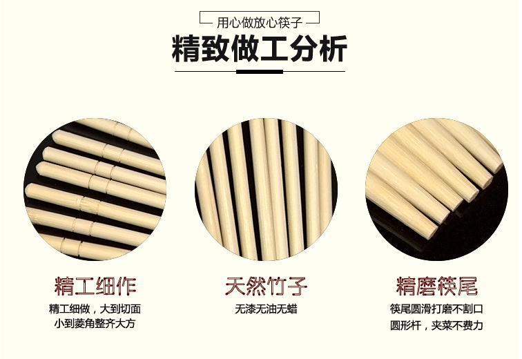 靖峰竹筷厂家