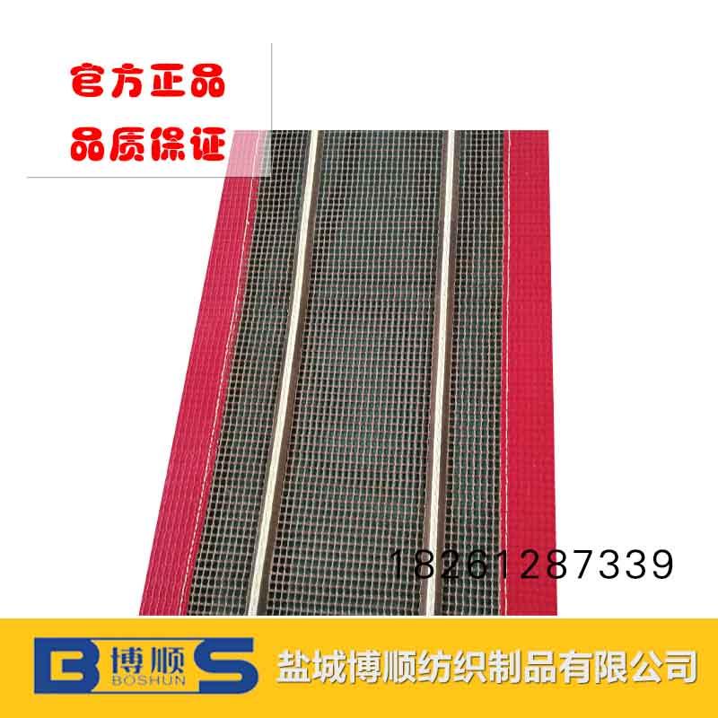 专用耐高温铁氟龙网带