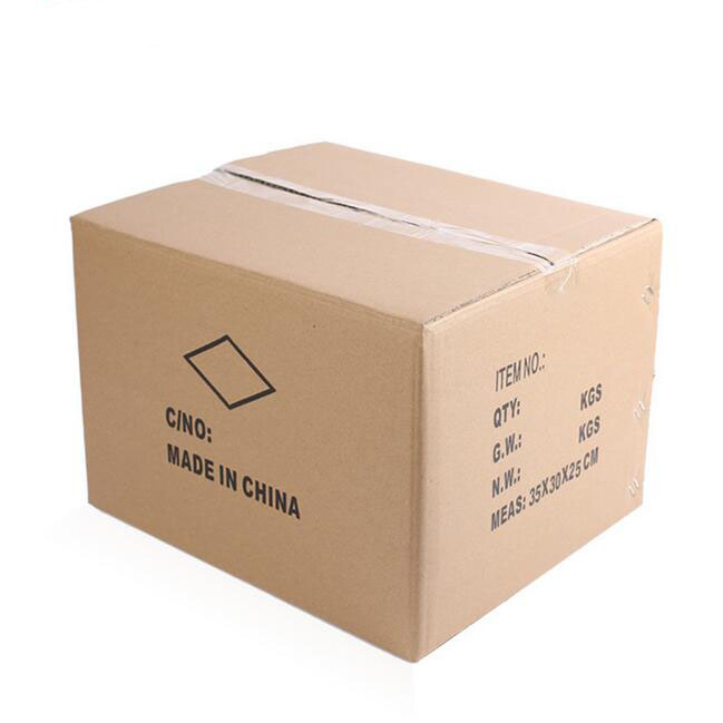 外贸瓦楞纸箱