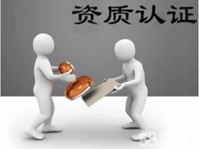 �垮�颁骇浼�涓�寮���璁よ��璧�璐ㄥ���? onload=