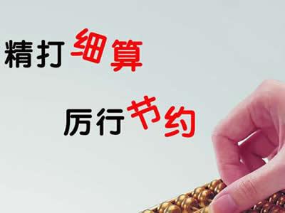 石家庄财务代理公司