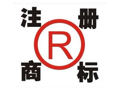 河北商标注册公司