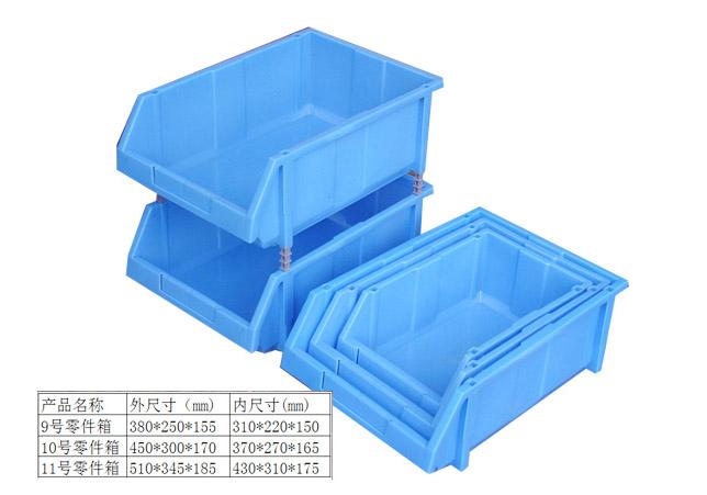 貴州塑料零件盒
