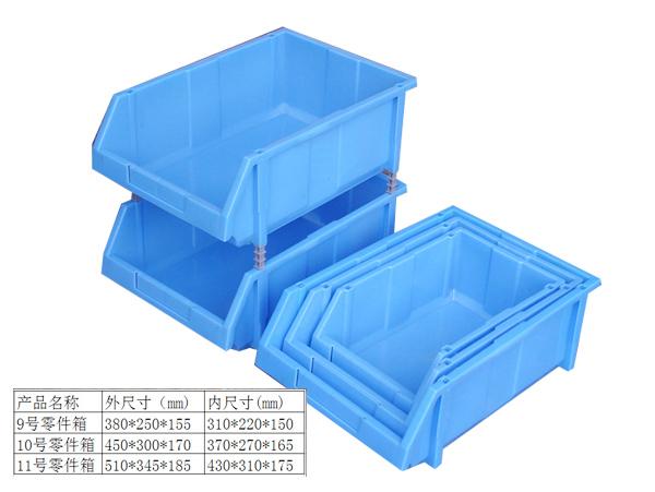 贵州塑料零件盒