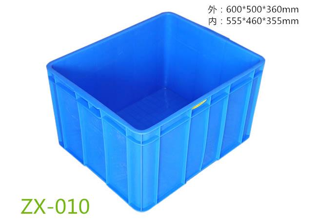 贵州塑料周转箱