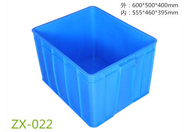 贵阳塑料箱