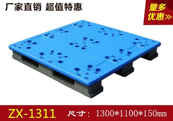 貴州川字型塑料托盤
